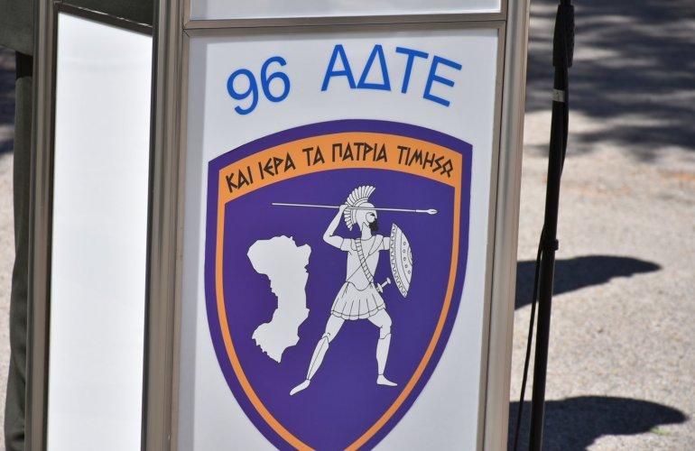 ΕΚΤΑΚΤΟ: Οι Χιώτες Εθνοφύλακες πήγαν να παραδώσουν τα όπλα τους
