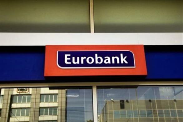 Eurobank: Η αποταμίευση νέο διεθνές περιβάλλον