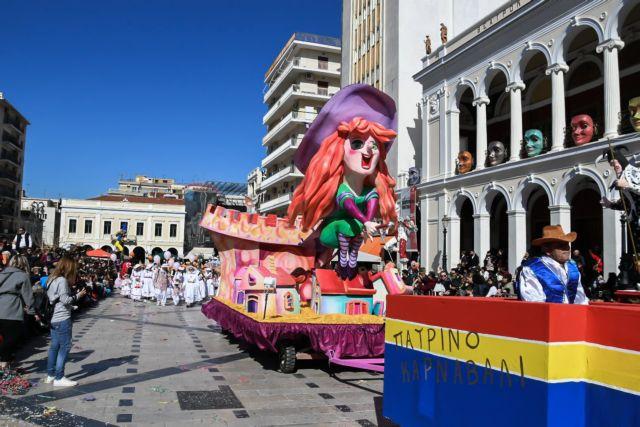 Ακυρώνεται το καρναβάλι στην Πάτρα – Αντιδράσεις στην υπόλοιπη Ελλάδα