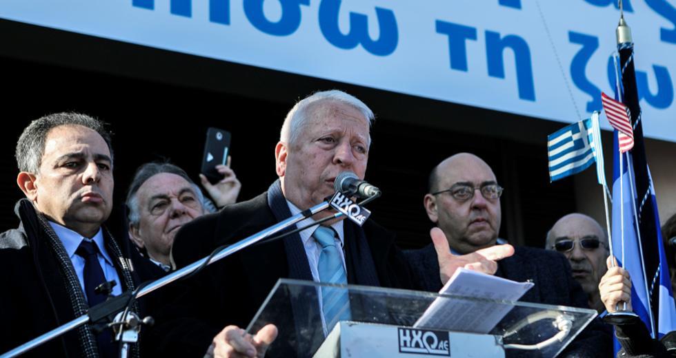Την Πέμπτη 13 Φεβρουαρίου η κινητοποίηση στην Αθήνα για το μεταναστευτικό