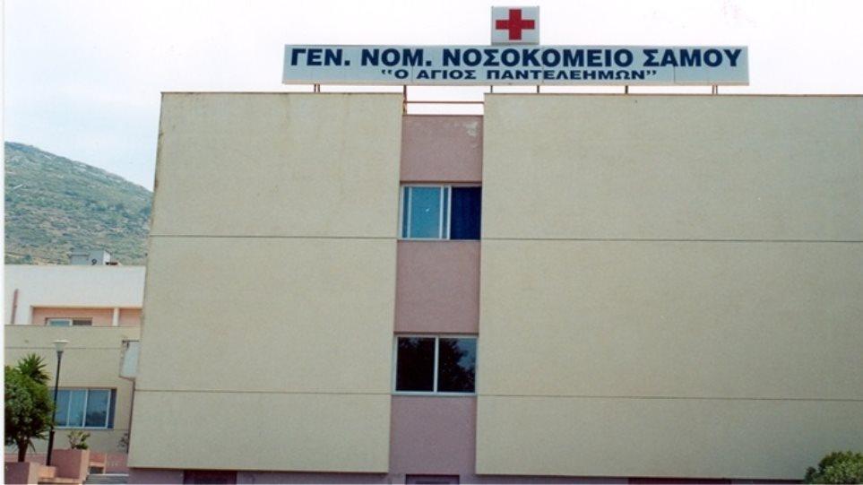 Επιστολή Δημάρχου Ανατολικής Σάμου στον Υπουργό Υγείας για τα προβλήματα στο νοσοκομείο