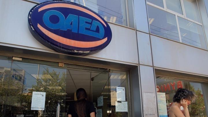 ΟΑΕΔ: Παρατείνεται η αυτόματη ανανέωση των δελτίων ανεργίας