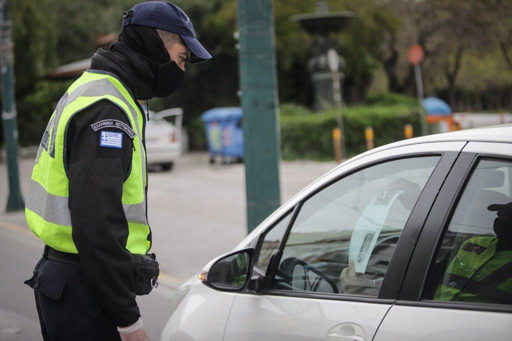 Κορωνοϊός: Παρατείνονται έως 27 Απριλίου τα μέτρα περιορισμού της κυκλοφορίας
