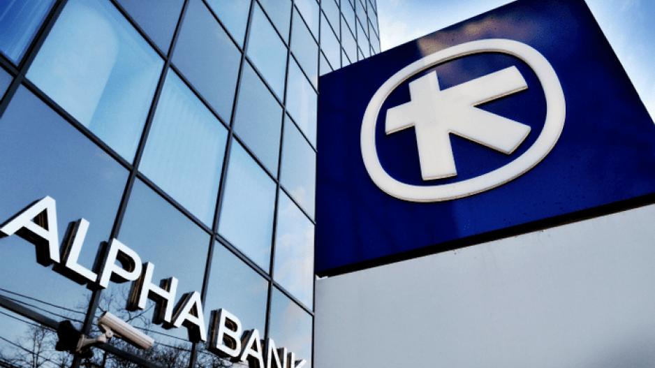 Alpha Bank: Ενεργοποιήθηκε η πλατφόρμα για τις επιταγές – Εως 7 Απριλίου οι εγγραφές