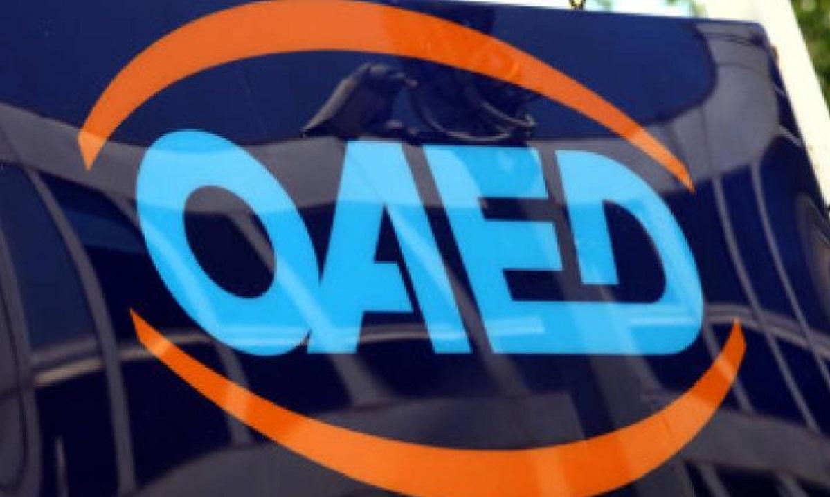 OAEΔ: Παρατείνεται η ημερομηνία λήξης για 113.000 Επιταγές Κοινωνικού Τουρισμού