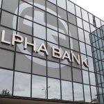 Η Alpha Bank στηρίζει το Εθνικό Σύστημα Υγείας για την αντιμετώπιση της πανδημίας Covid-19