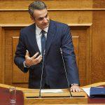 Κυρ. Μητσοτάκης: Κρίσιμος ο Απρίλιος, αν χαλαρώσουμε θα το πληρώσουμε