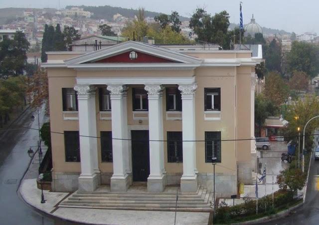 Μηνυτήρια αναφορά κατά ΜΚΟ κατέθεσε η Περιφέρεια Βορείου Αιγαίου