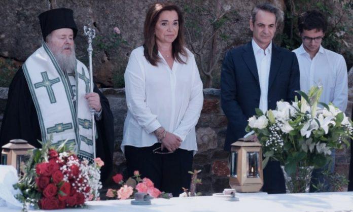 Χανιά: Συγκίνηση στο μνημόσυνο του Κωνσταντίνου Μητσοτάκη