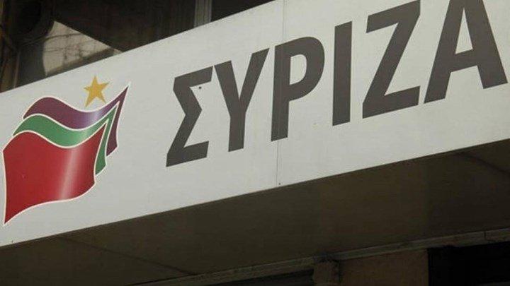 ΣΥΡΙΖΑ: Επικίνδυνη η κυβέρνηση να διαχειρίζεται κρίσιμα εθνικά μας θέματα
