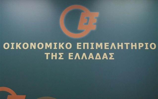 OEE: Παρουσίαση μελέτης για τις επιπτώσεις της πανδημίας στην ελληνική οικονομία