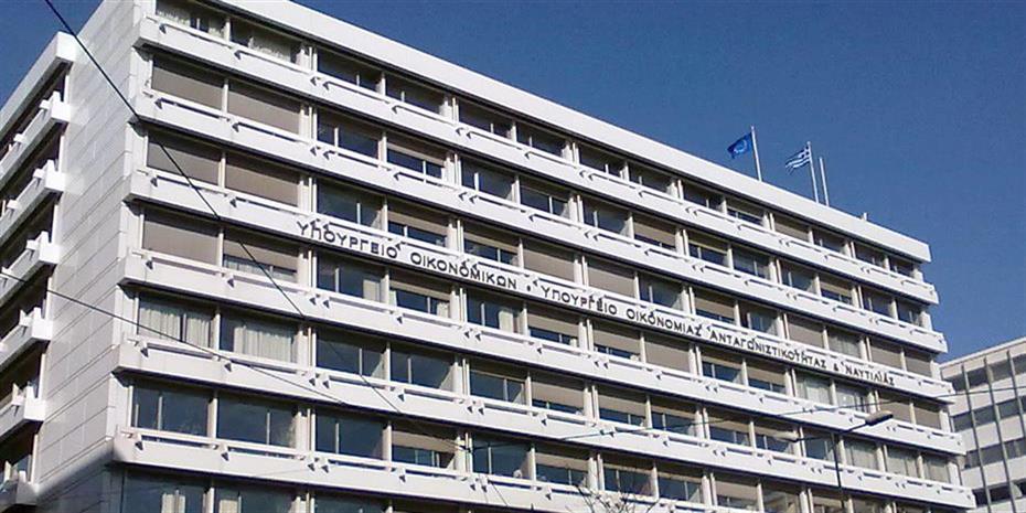 ΥΠΟΙΚ: Aνεύθυνη πλειοδοσία το πρόγραμμα ΣΥΡΙΖΑ που ανοίγει τον δρόμο σε νέο μνημόνιο