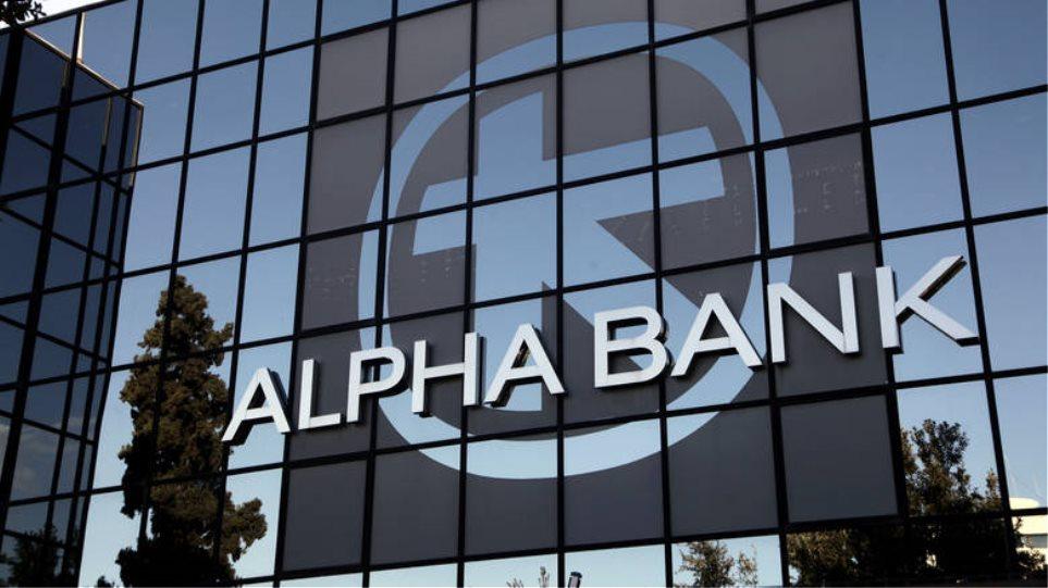 Alpha Bank: Βαρύ το πλήγμα στον ελληνικό τουρισμό λόγω κορωνοϊού – Πτώση 35%