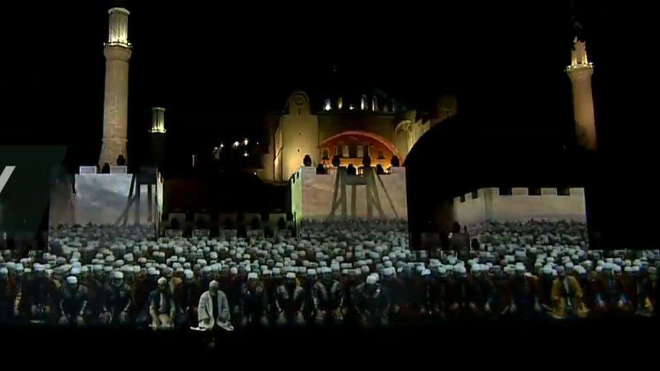 Νέα προκλητική τουρκική απάντηση για την Αγία Σοφία –  Η Ελλάδα να απαλλαγεί από τα ιστορικά της κόμπλεξ