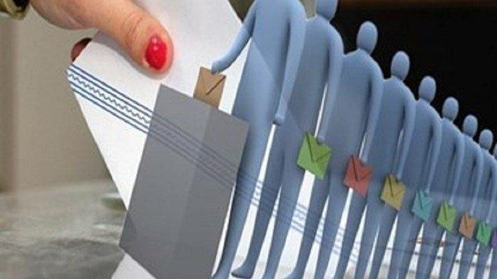 Δημοσκόπηση GPO : Προβάδισμα 22% της ΝΔ έναντι του ΣΥΡΙΖΑ – Πώς «βλέπουν» οι πολίτες τα μέτρα της κυβέρνησης