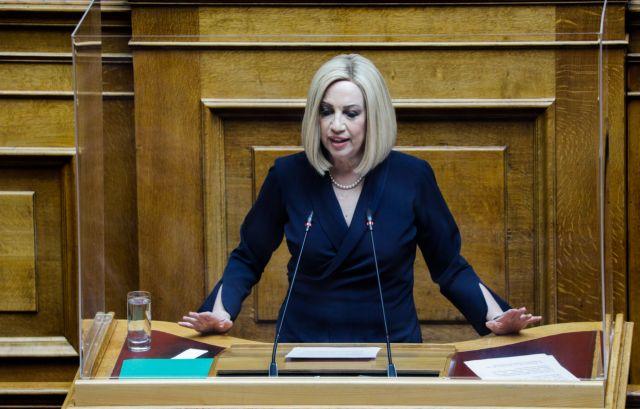 Γεννηματά: Αδιαπραγμάτευτη η αυτόνομη πορεία του ΚΙΝΑΛ – Όχι στη συνεργασία με το ΣΥΡΙΖΑ